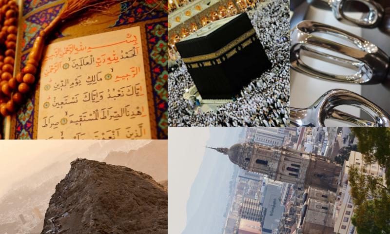 Katar Turu için Bilinmesi Gerekenler